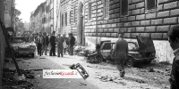 Attentato esplosivo a Regina Coeli - 14 maggio 1979 (13)
